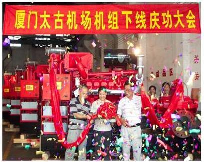 智能柴油机消防水泵机组的应用