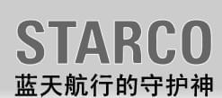 上海宇航(STARCO)机库