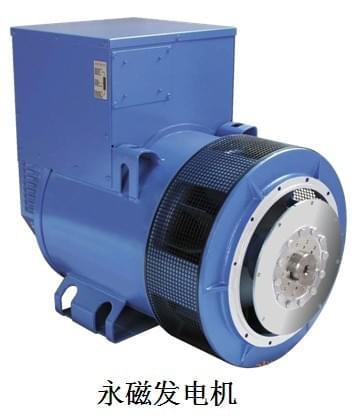 排水发电挂车永磁发电机