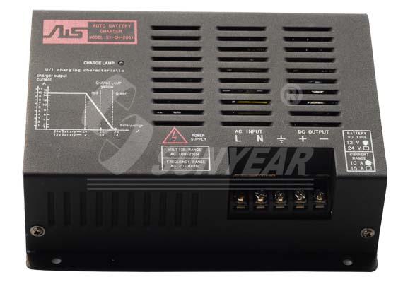 12V/24V蓄电池充电器SY-CH-2064
