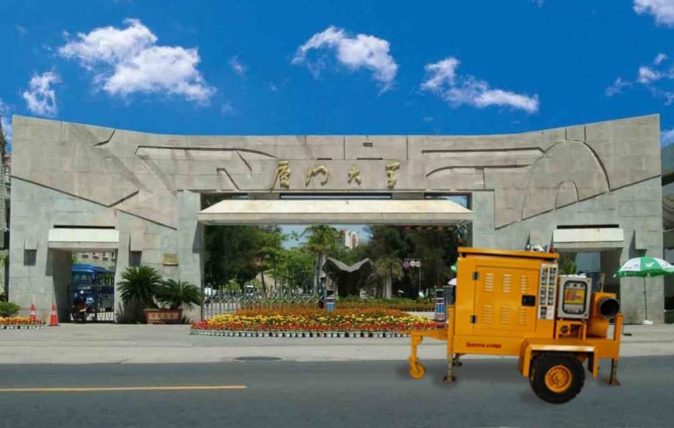 厦门大学购置广州manbetx app安卓移动泵车