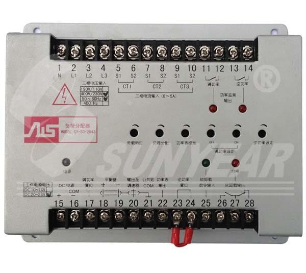 负荷分配器(SY-SC-2043)