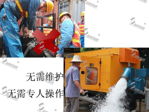 智能防汛抗旱抽水泵车
