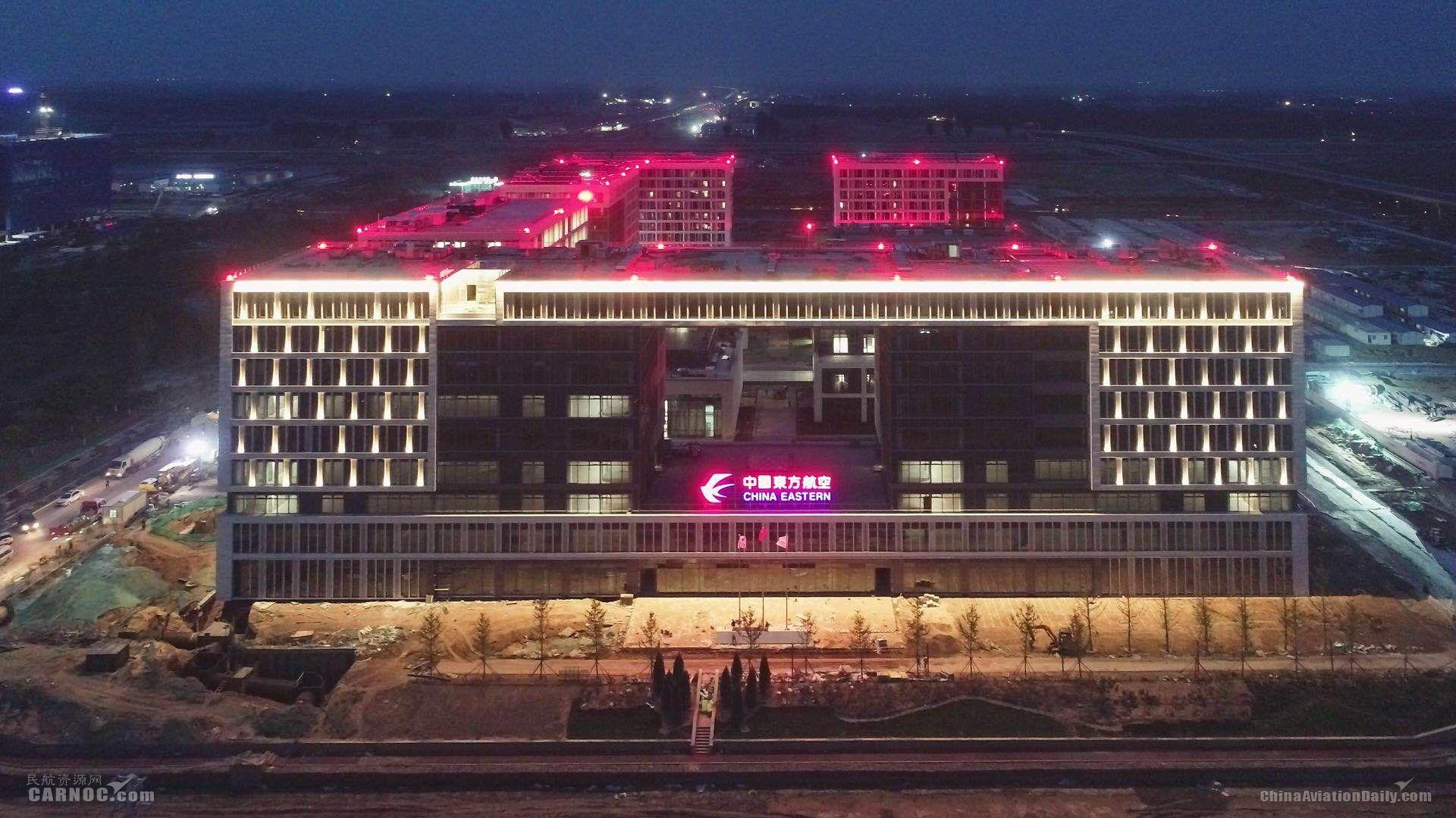 北京东航工作区