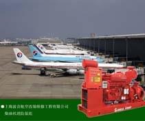数字定压柴油机水泵在上海波音机库中的应用