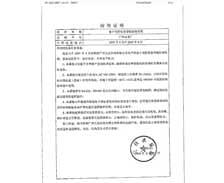广州水泵厂客户见证