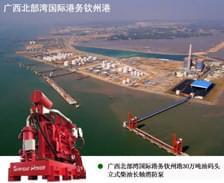 柴油立式长轴消防泵应用在广西北部湾钦州港30万吨油码头