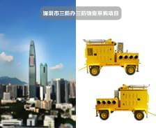 应急移动泵站得到深圳三防办的认可