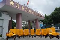 阳江江城区水务局7台移动排涝泵车完成交货