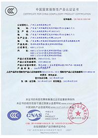 XBD12.5/32-SY电动机消防泵组CCCF证书