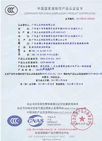 XBD12.0/150P-SY供泡沫液消防泵组CCCF证书