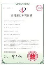 48.《高压共轨电喷万博登录供油启动系统》专利证书