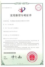 50.《一种内燃机尾气热交换器及风燃机尾气冷却系统》专利证书