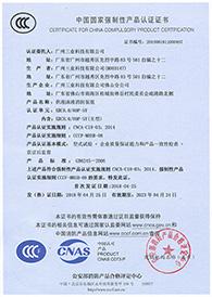 XBC8.0/80P-SY供泡沫液消防泵组CCCF证书