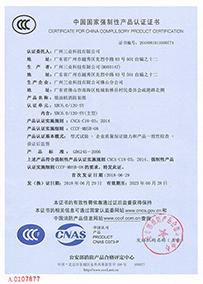 XBC6.0/120-SY柴油机消防泵组CCCF证书