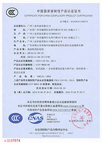 XBC20.0/180-SY万博登录万博manbetx客户端苹果组CCCF证书