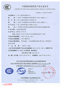 XBD10.0/110-SY电动机消防泵组CCCF证书