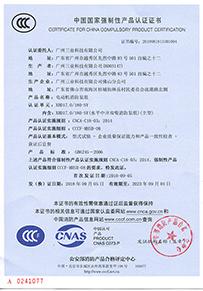 XBD17.0/180-SY电动机万博manbetx客户端苹果组CCCF证书