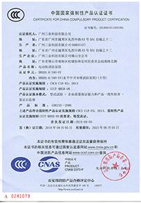XBD20.0/180-SY电动机万博manbetx客户端苹果组CCCF证书