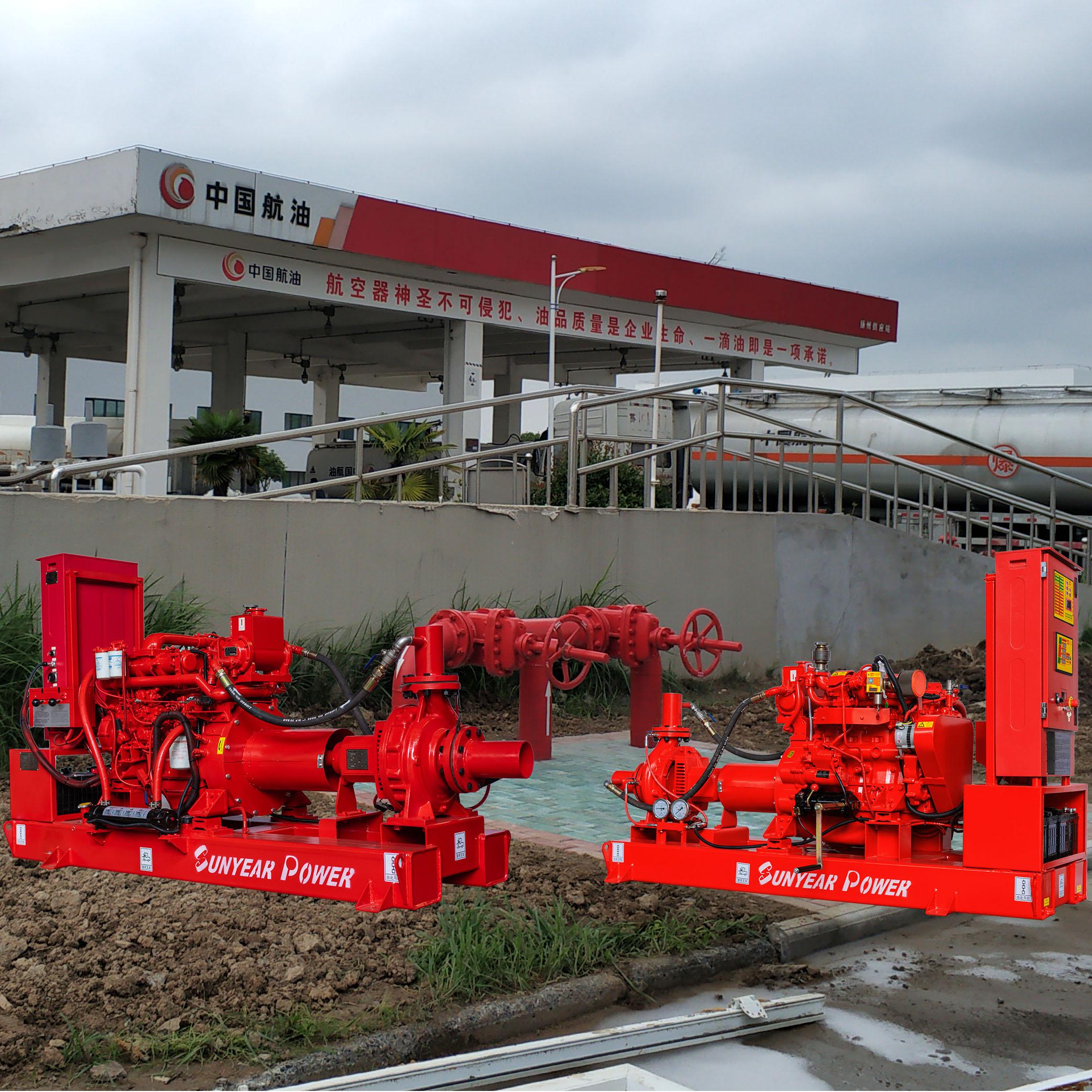 三业科技两台柴油机消防泵 应用于扬州泰州国际机场中航油油库