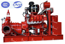 消防泵CCCF认证-供泡沫液柴油机消防泵/转子泵